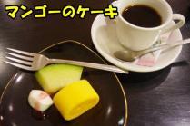 ディナー 6
