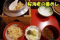 ディナー 5