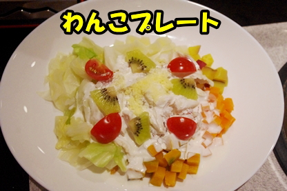 ディナー 7