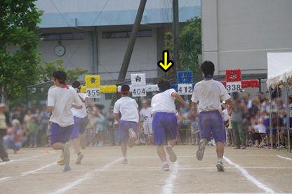 運動会 2