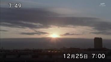 vlcsnap-2013-12-18-14h18m17s183.jpg