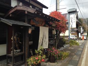 blog_2014_11_01_1.jpg