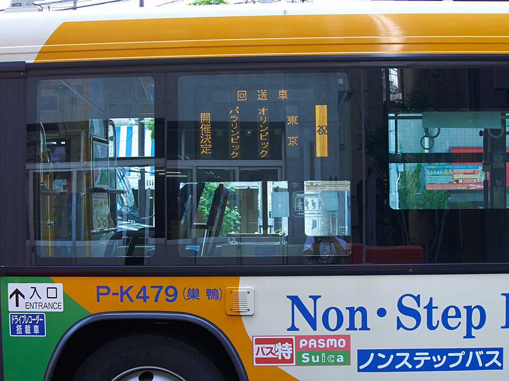 P9120522.jpg