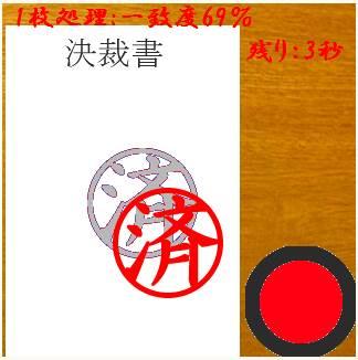 image002_20130527011358.jpg