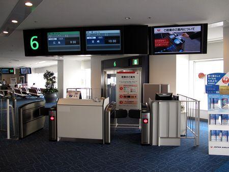 02羽田空港