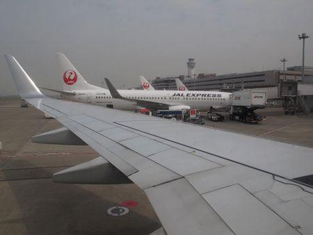 03羽田空港