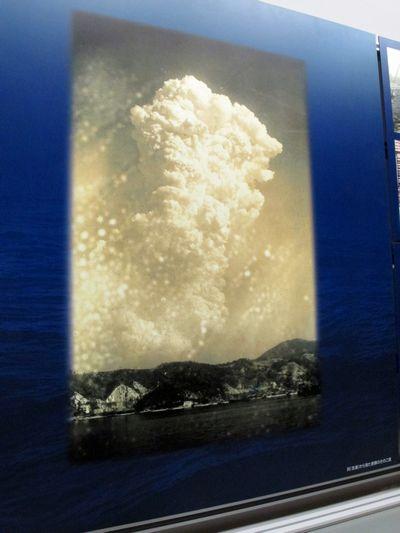 12呉から見た原爆