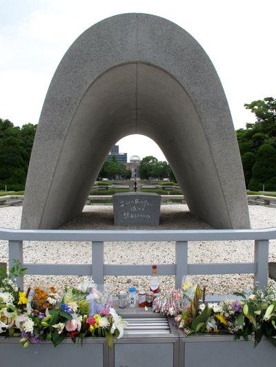 02平和記念公園