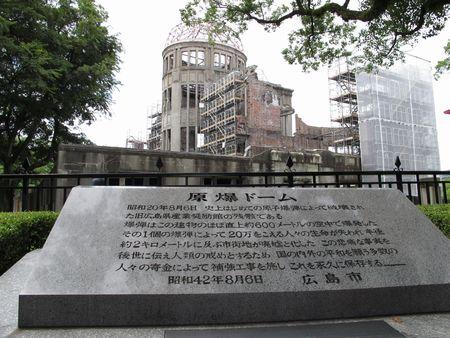 07原爆ドーム