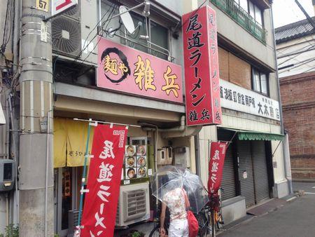 07-1尾道ラーメン