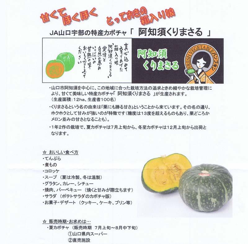 CCF20130801_00000.jpg