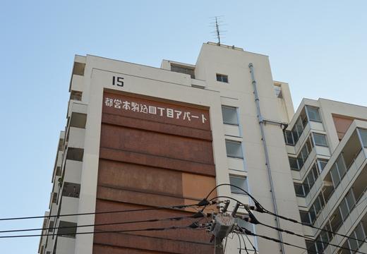 田端 (383)_R