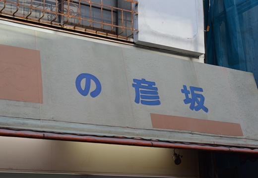 田端 (400)_R
