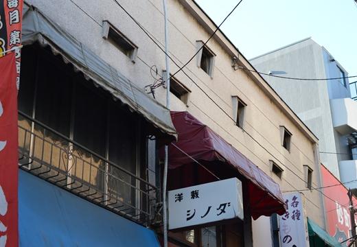 田端 (417)_R