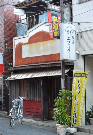 田端 (472)_R