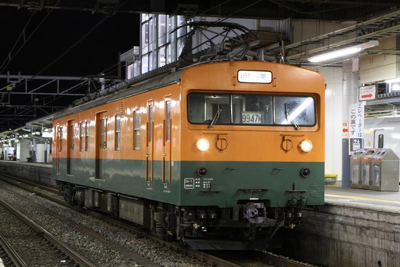kumoya143-52_1a.jpg