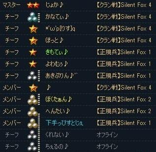 in率!!!!