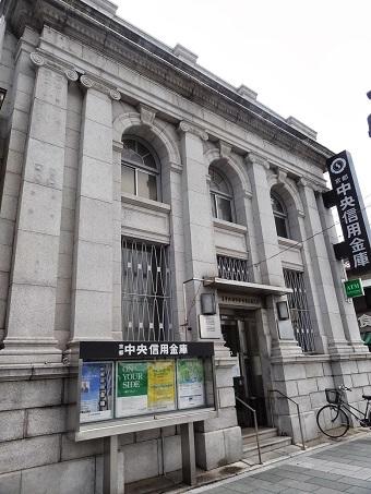 京都中央信用金庫東五条支店1