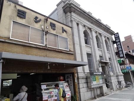 京都中央信用金庫東五条支店2