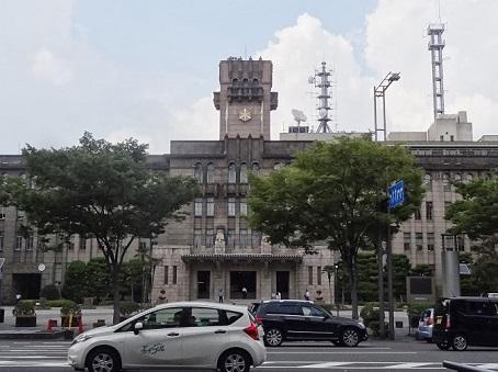 京都市役所1