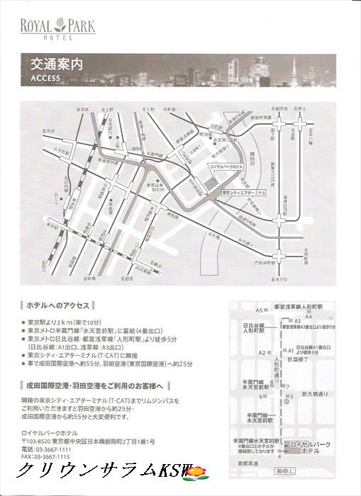 センパ地図002_R