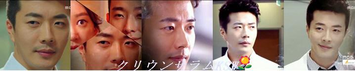 10メディカル2話PAGE