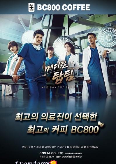 協賛BC800coffee