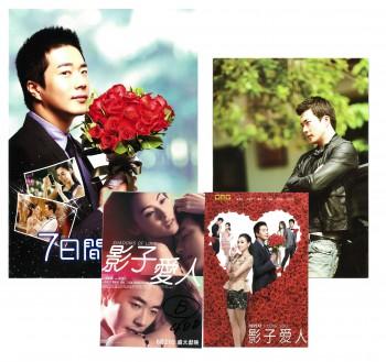 DVD-e1366252340742.jpg