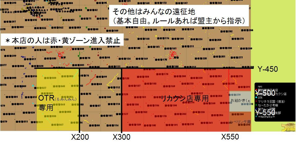 4ki_sei.jpg