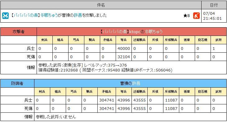 75_1.jpg