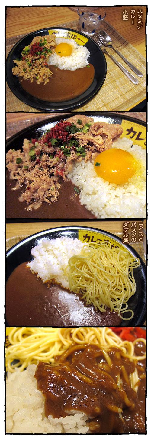 curryshoptaka2.jpg