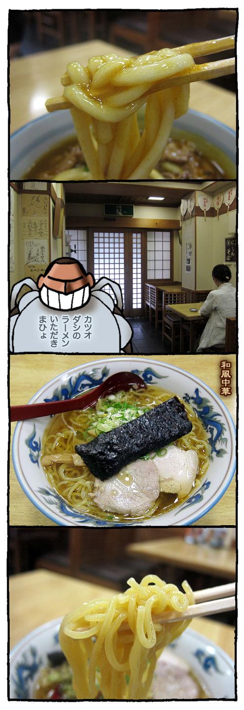 kyotookaru2.jpg