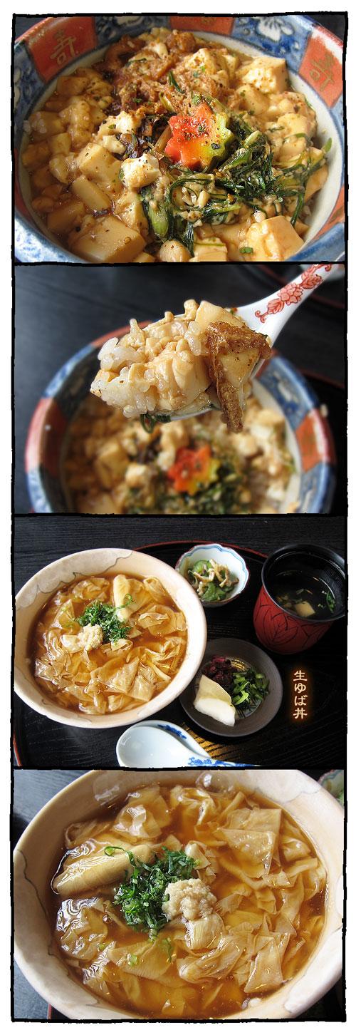kyototoyoukecyaya2.jpg