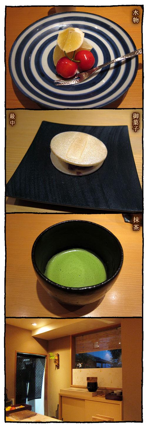 kyotozikimiyazawa4.jpg