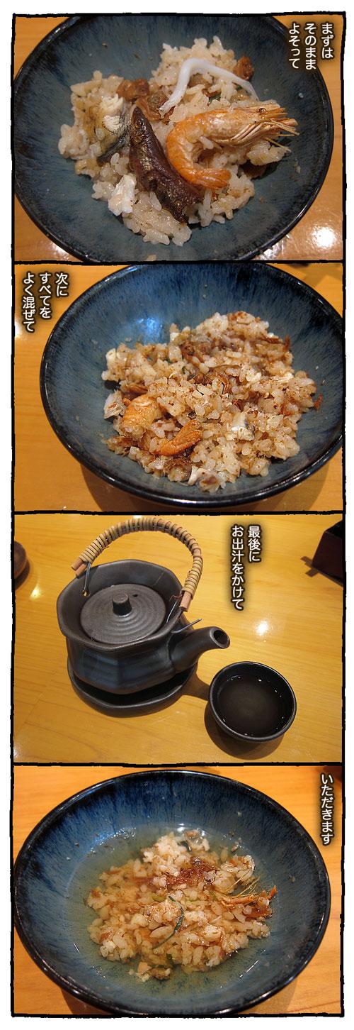 matuewaraku3.jpg