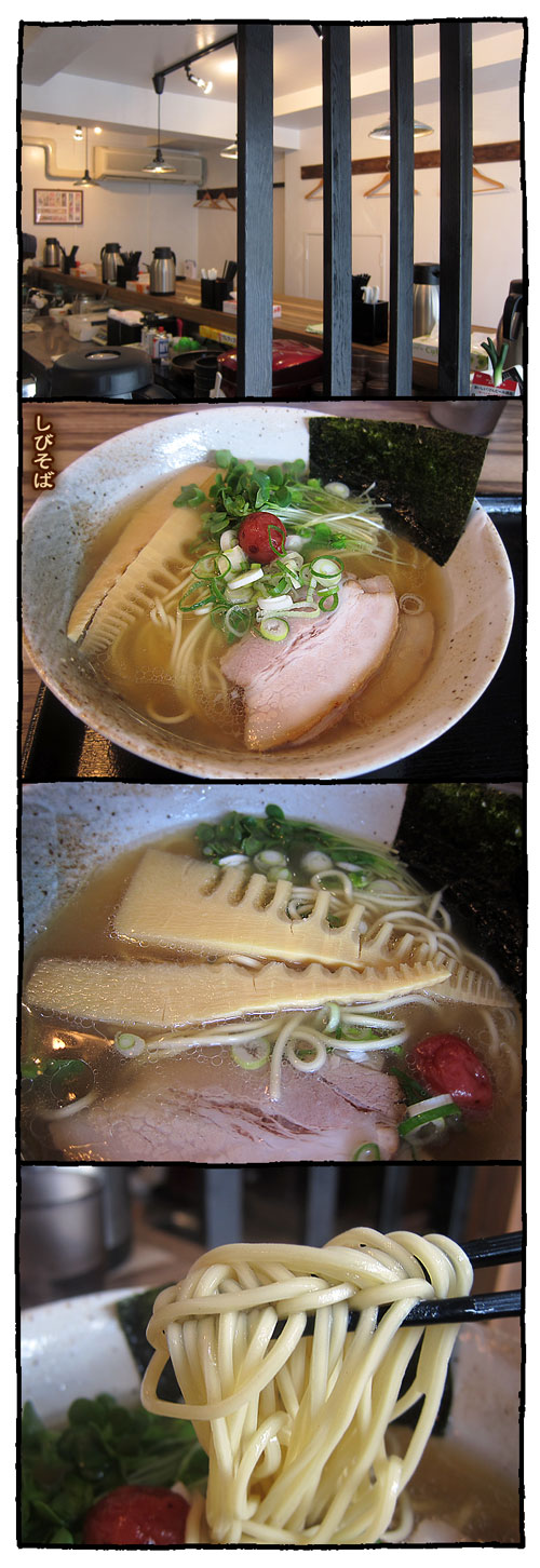 naganosyouki2.jpg