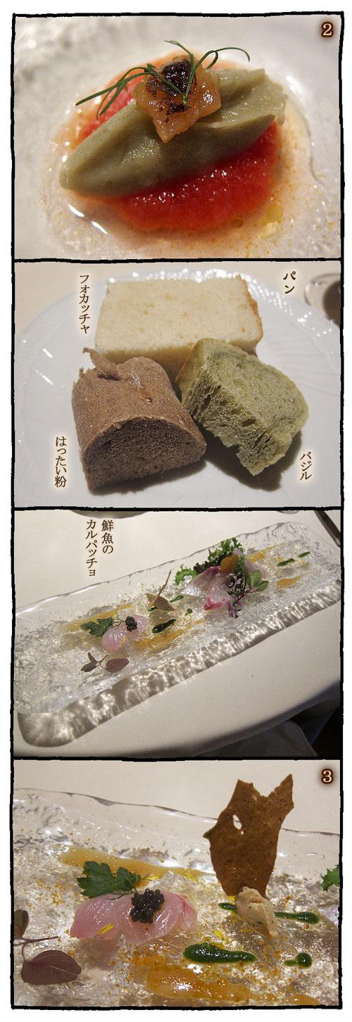 narai-lunga3.jpg