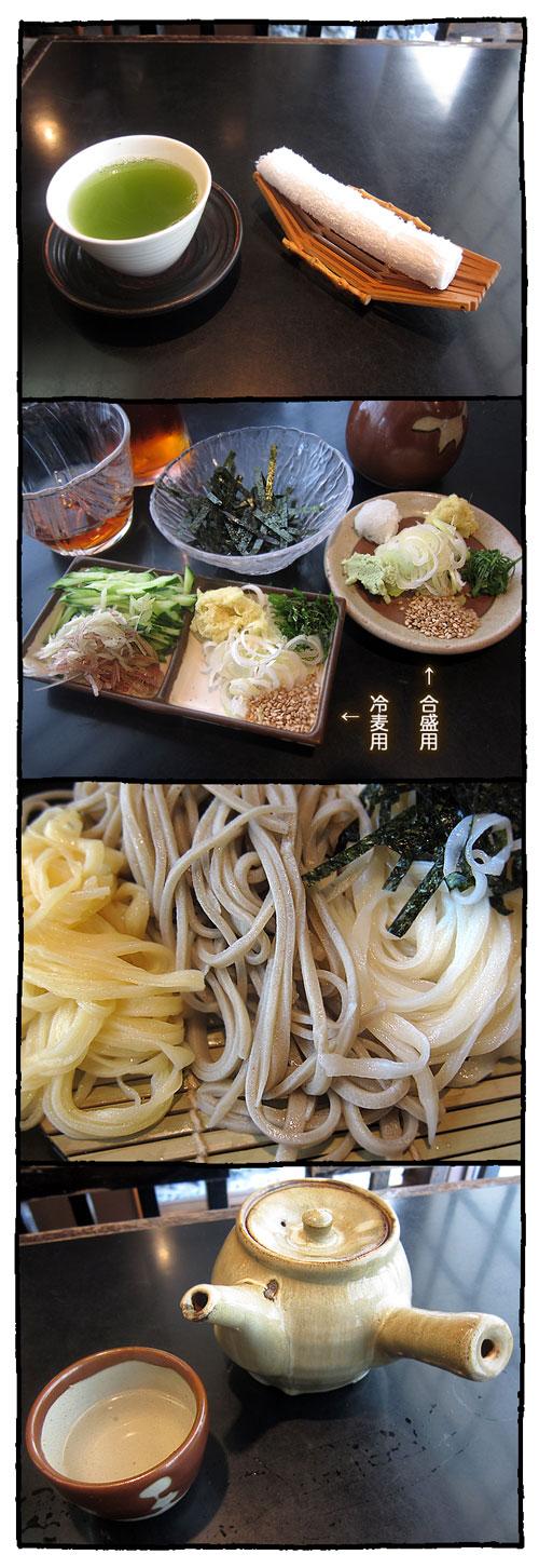 nihonbasinano3.jpg