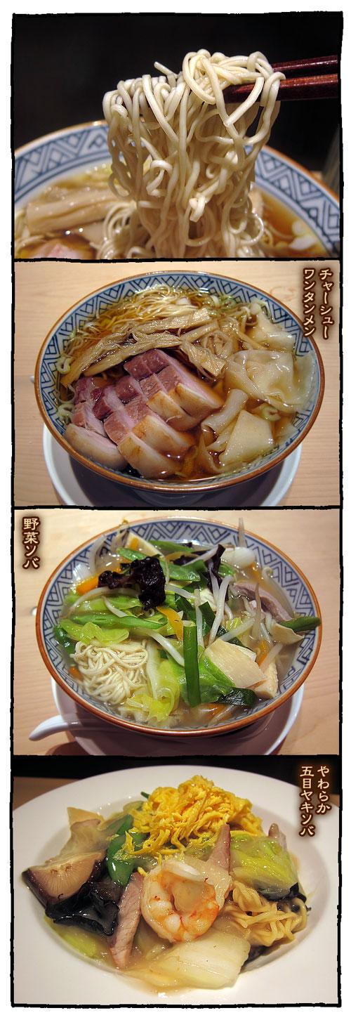 nihonbasiyosicho2.jpg