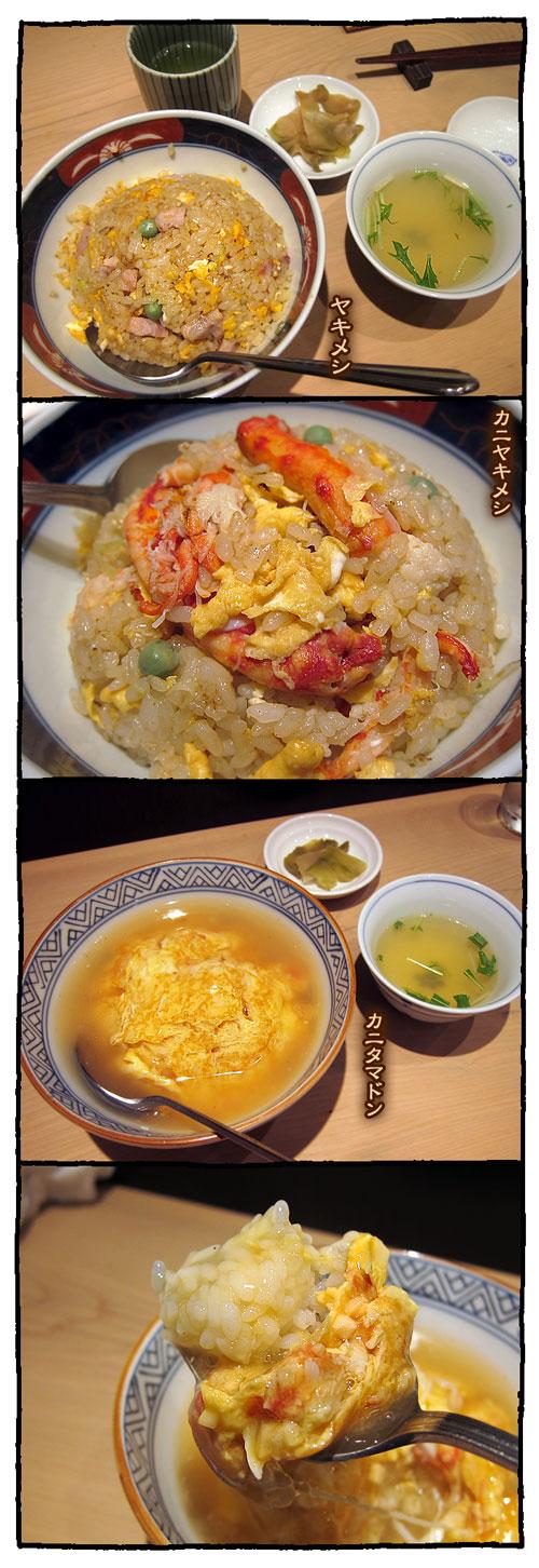 nihonbasiyosicho3.jpg