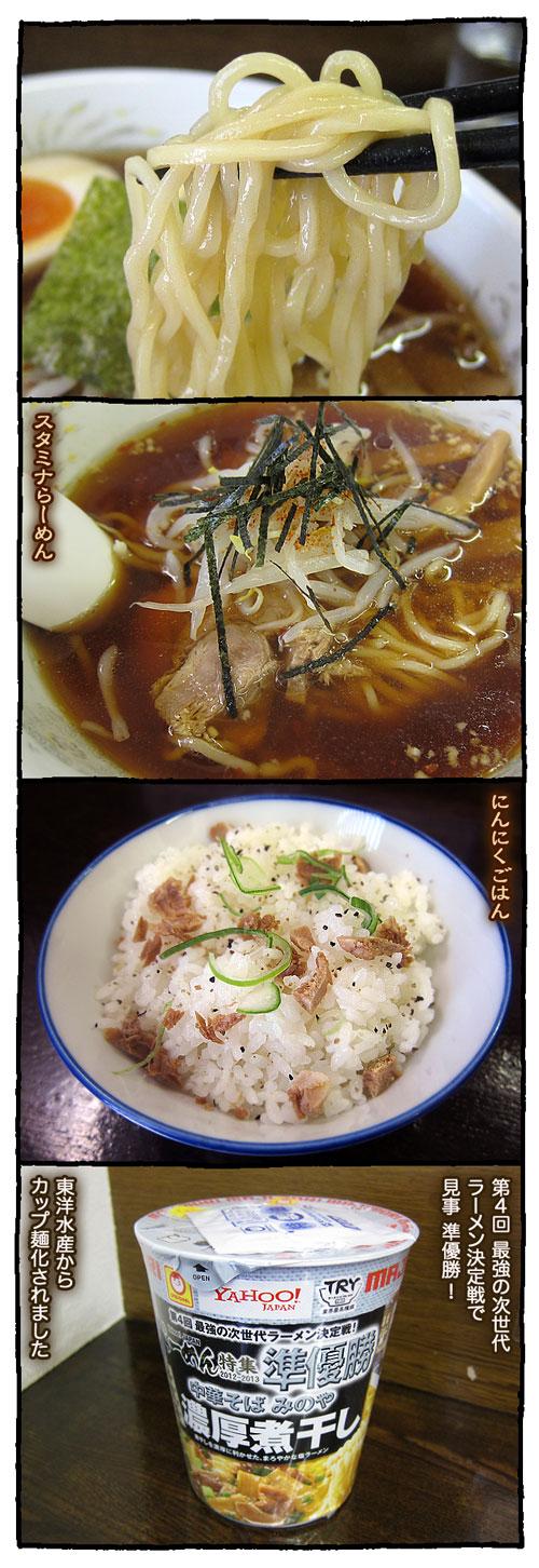 sibazakiminoya2.jpg
