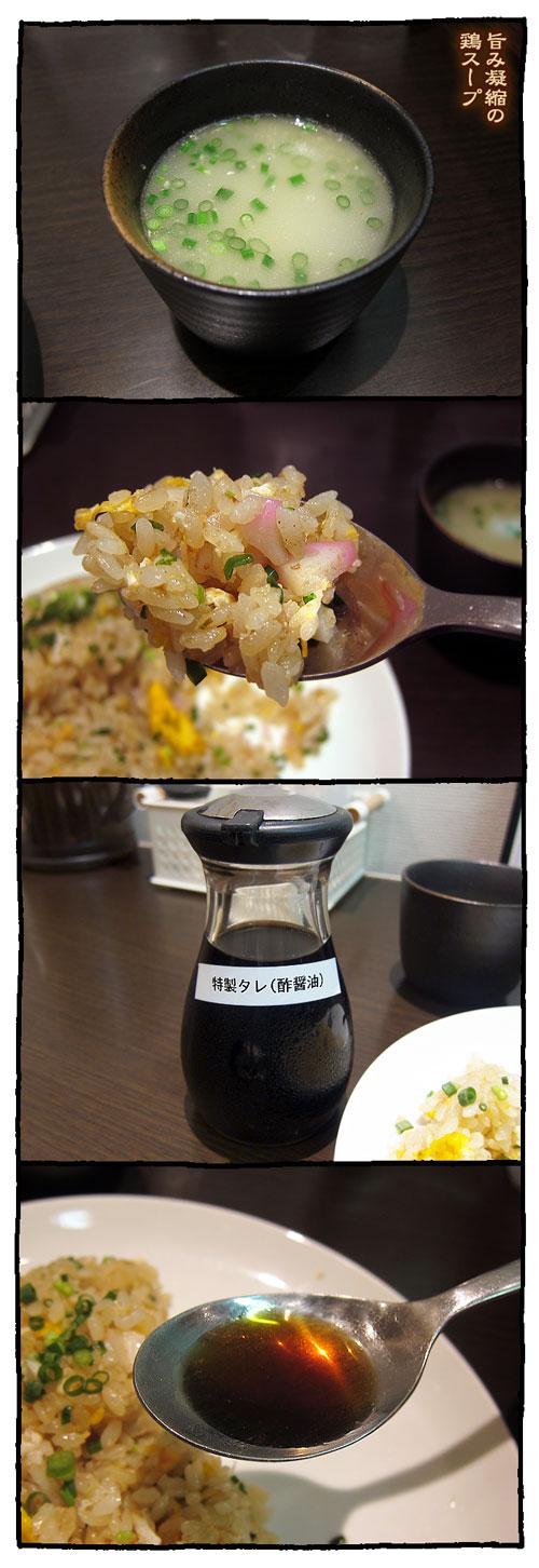 sinbasichihano2.jpg