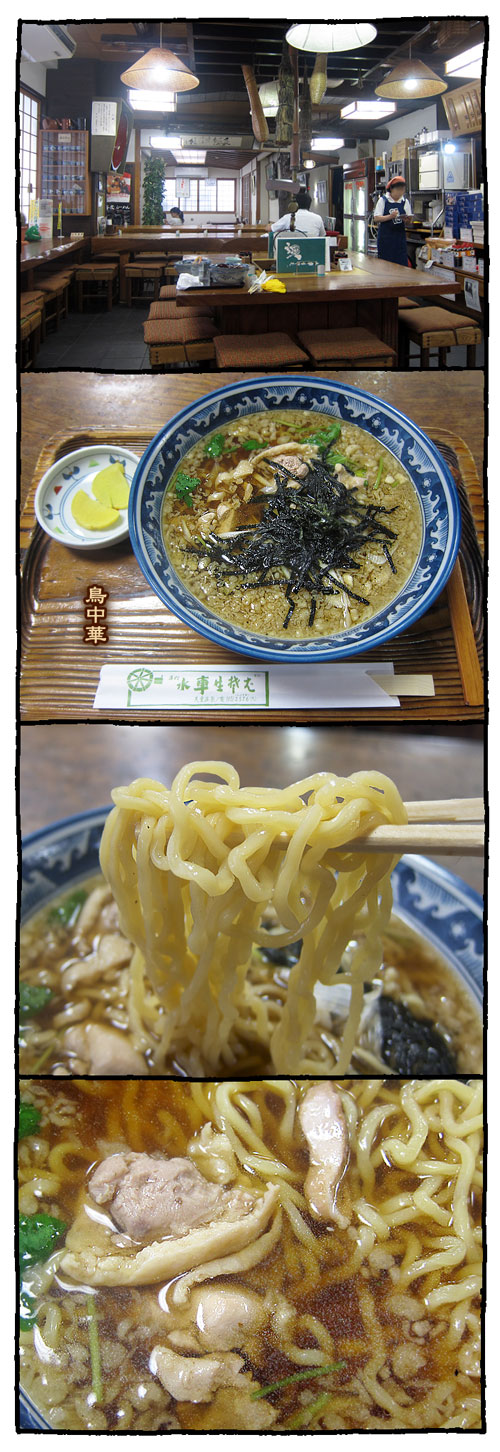 yamagatasuisya2.jpg