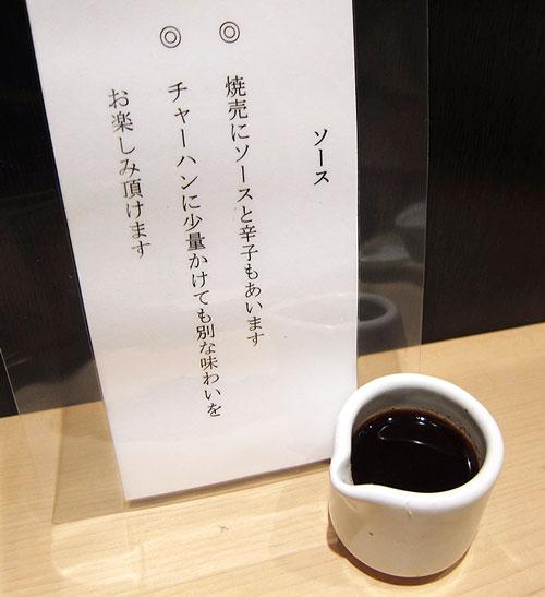 yosichosou.jpg
