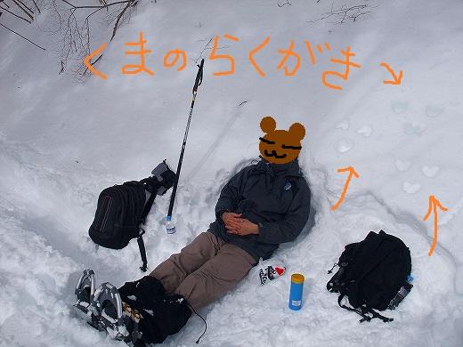 yukikisaragi 216