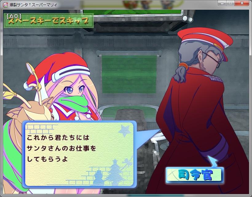 bakumari2.jpg
