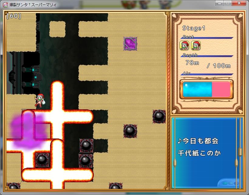 bakumari3.jpg