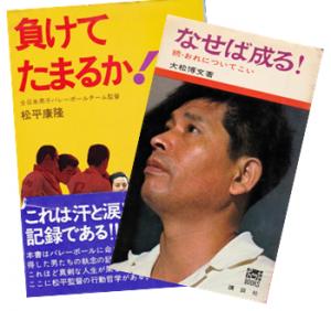 譚セ蟷ウ螟ァ譚セ_convert_20140101153145