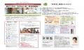 20131226お手伝い塾