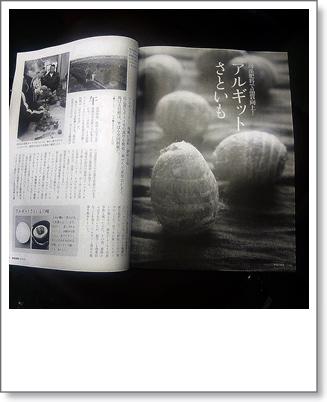 20140111e.jpg